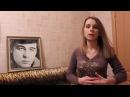 Видео-послание для вечера памяти Сергея Бодрова,мл. от Оксаны Валабуевой