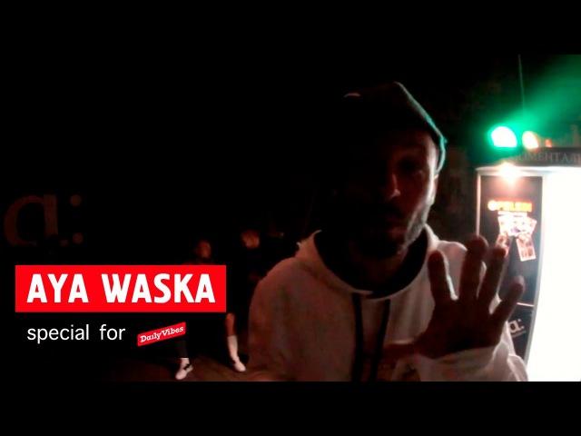 Aya Waska special for DV