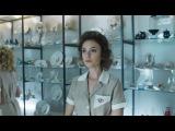 Дом Фарфора: Катя выходит на работу из сериала Дом Фарфора смотреть бесплатно ви...