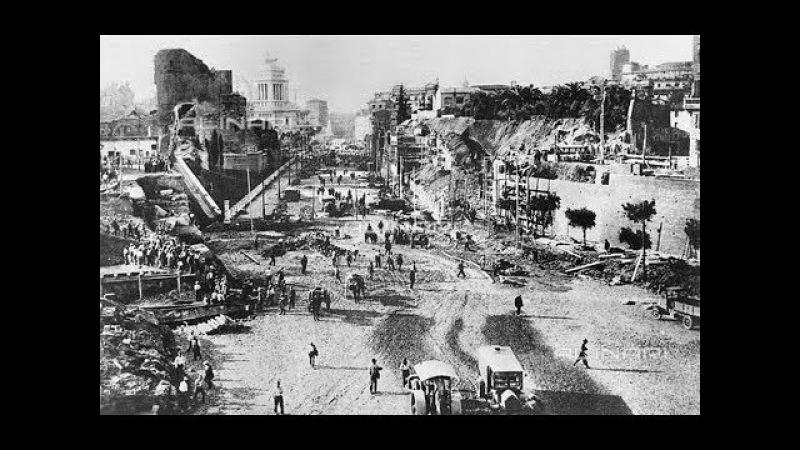 Откопанный Рим (г. Рома). 1 часть. (Читайте описание 👇👇👇)