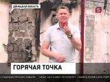 23.05.14 ДНР, Карловка. На помощь ополченцам прибыл батальон
