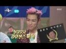 K-pop прикол с BIG BANG 2 - Муж и любовники в шкафу!