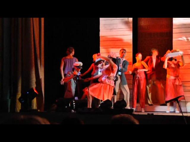 Танго Номер из мюзикла 12 стульев
