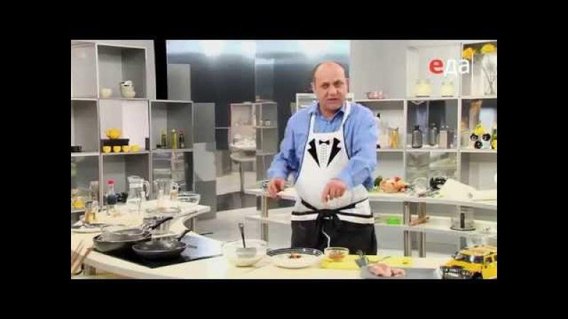 Тан - что это мастер-класс от шеф-повара / Илья Лазерсон » Freewka.com - Смотреть онлайн в хорощем качестве