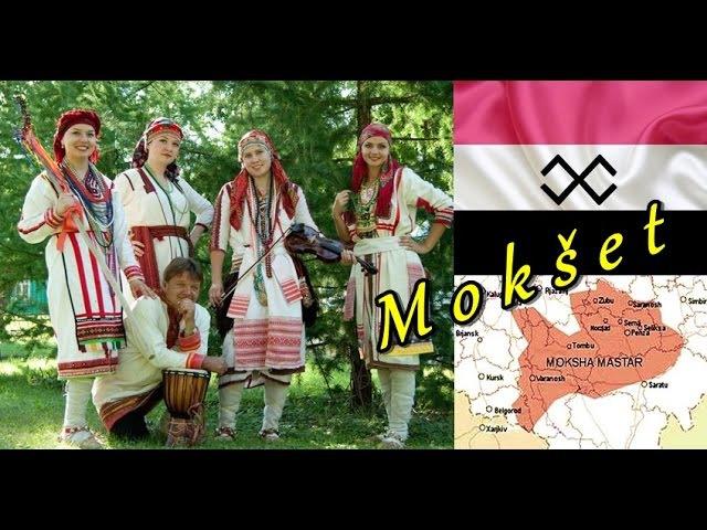 Луганяса келунесь | Moksha folk song