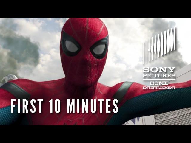 Первые 10 минут в HD (Человек-паук: Возвращение домой )