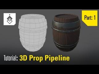 Tutorial: 3D Prop Pipeline - Part 1 - Creating the Base Mesh in 3D Coat