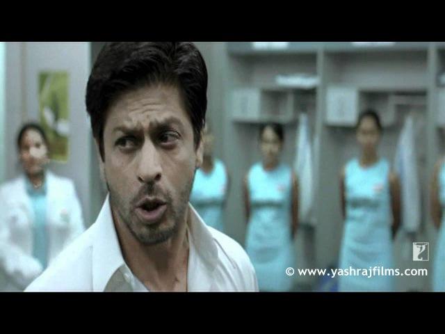 Dialogue: Chak De India | Sattar Minute | Shah Rukh Khan