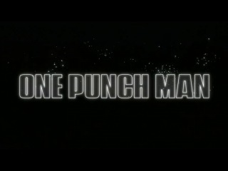 Ванпанчмен, One-Punch Man 1 сезон 11 серия [Озвучили Absurd__Eladiel__Zendos]