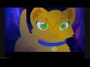 SSS Warrior Cats / Коты Воители - Серия 1 Часть 2 Озвучка LordKazuto