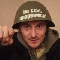 Andrey Poddubniy  -=Ку-Ку-Кубик=-