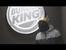 MUSTARD MILK - THE LORD OF BURGER KING. ТИЗЕР. БУРГЕР КИНГ ЛОРД - ТИЗЕР.