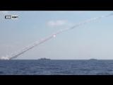 Пуски крылатых ракет Калибр по объектам ИГ в Сирии кораблями ВМФ России из Средиземного моря