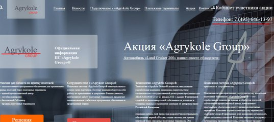 Techinside group акции gmt for london