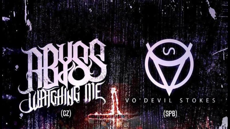 Приглашение от группы Vo'Devil Stokes