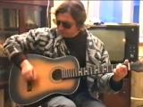 Майк Науменко - Домашний концерт
