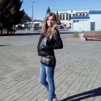 Ирина Канищева
