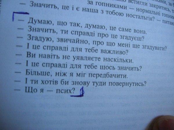 Сергій Жадан - Марадона (Нова книга віршів). Моя рецензія + відео 23Yanko з презентації книги