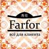 "Ресторан удовольствий ""Фарфор"""