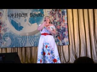 Татьяна Гончарова|Украина|Международный фестиваль-конкурс исполнителя эстрадной песни