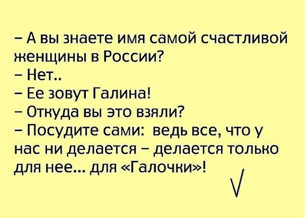 Фото №456242683 со страницы Валерия Ярышева