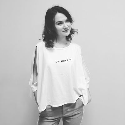 Анастасия Кошкина
