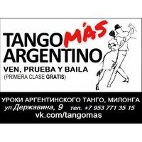 Логотип TangoM S! Аргентинское танго в Новосибирске