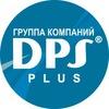 Звукоизоляция в Калининграде