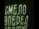 -ВЛАДИМИР ВЫСОЦКИЙ ,,БАНЬКА ПО БЕЛОМУ,,-ALEXANDR PUGACH AND K*