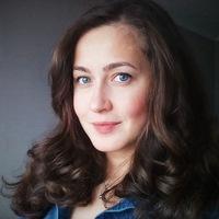 Александра Бушмина