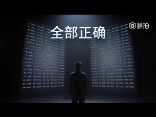 First Xiaomi Pinecone Processor official teaser