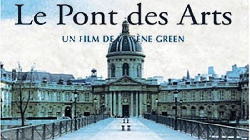 601: Мост искусств / Le pont des Arts / 2004 / Эжен Грин
