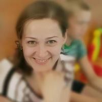 Ирина Трубилина