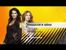 «Риццоли и Айлс» Rizzoli Isles в 2225 МСК на Sony Channel.