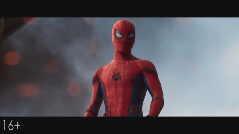 Человек-Паук׃ возвращение домой в кино с 6 июля