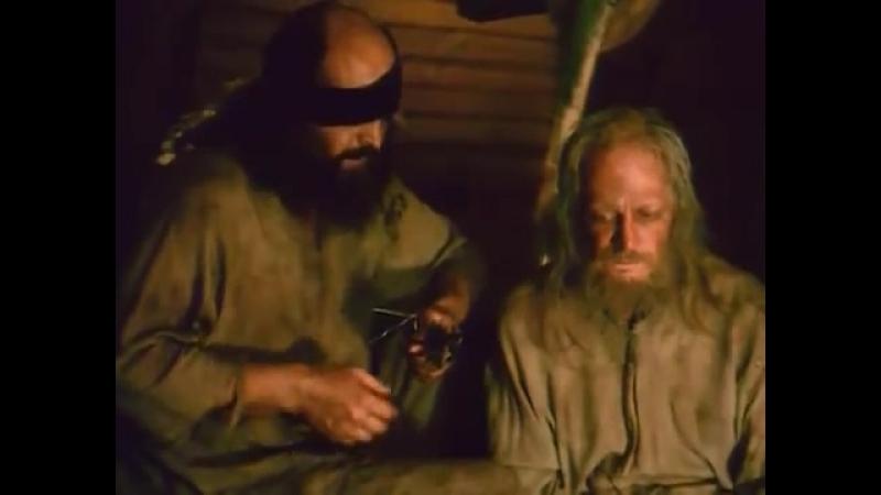 Х\ф Одиссея капитана Блада (1 серия - 1991)
