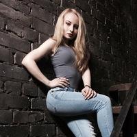 Катерина Басова