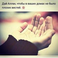 Анкета Надежда Громова