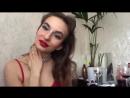Виктория Коха Туториал макияж Воровка парней