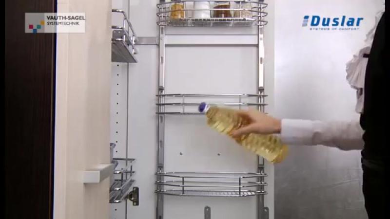Колонна DUSA с доводчиком от Vauth-Sagel для распашных шкафов