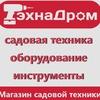 Электроинструмент и Садовая Техника от Тэхнадром