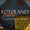 Фотостудия FOTOLAND в Приморском районе СПб