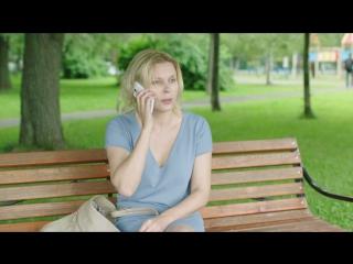 Премьера! Ольга - Яблоко от яблони