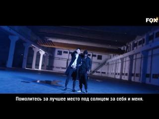 [FSG FOX] Rap Monster (RM) x Wale – Change |рус.саб|