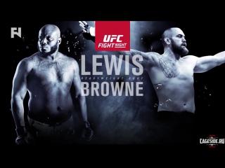 Льюис-Браун: ключи к победе от Робина Блэка