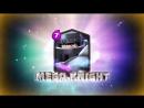 Clash Royale- MEGA KNIGHT (New Legendary Card!)
