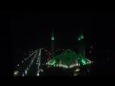 Мечеть Аргун