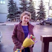 Ольга Дьячкова