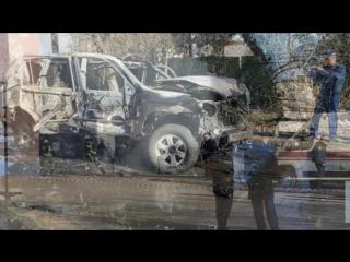 В Мариуполе взорвали авто. При взрыве погиб полковник СБУ