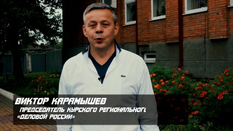 Левашкевич - Поставщик Двора Его Императорского Величества